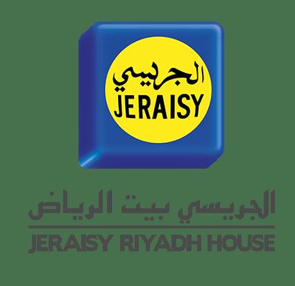 Riyadh House